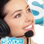 бесплатная установка и регистрация в Скайпе