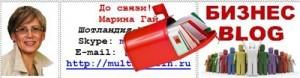 красивое письмо в HTML-коде