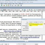 DW-Создаем гипертекстовые ссылки