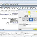 DreamWeaver-letter-footer-in-new-table