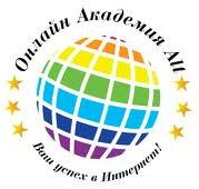 Academy-alt-logo