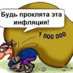 money-2-dom