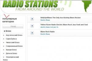 radio-dubli