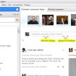 facebook+skype-3