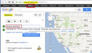 maps.google.1 | http://multi-marin.ru