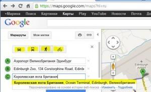 maps.google-dobavit'-punkt-naznacheniya | http://multi-marin.ru