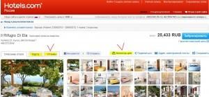 monitor-cen-hotels-com | http://multi-marin.ru