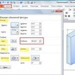format-ob'emnoj-figury powerpoint | http://multi-marin.ru