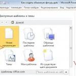 sozdat'-novaya-prezentaciya | http://multi-marin.ru