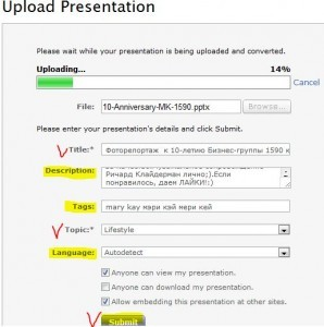 upload-presentation-slideboom | https://multi-marin.ru