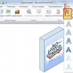 vstavka-wordart powerpoint | http://multi-marin.ru