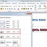 format-tekstovyh-effektov-format_powerpoint | https://multi-marin.ru