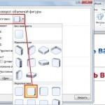 format-tekstovyh-effektov-povorot_powerpoint | http://multi-marin.ru