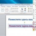 parametry-animatsii-3D tekst_powerpoint | http://multi-marin.ru