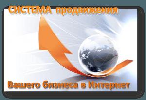 systema-biznesa-alt | http://multi-marin.ru