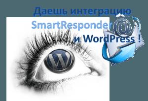 WP+SR | https://multi-marin.ru