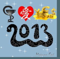 2013 прогноз