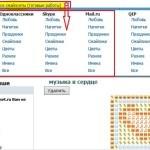 База картинок со смайликами на smileset.ru