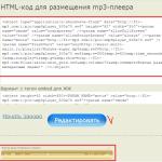html-kod-pleera