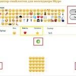 редактор смайлсетов для skype