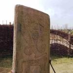 мегалит - пиктский камень Родена в замке Броди (Roden's stone)