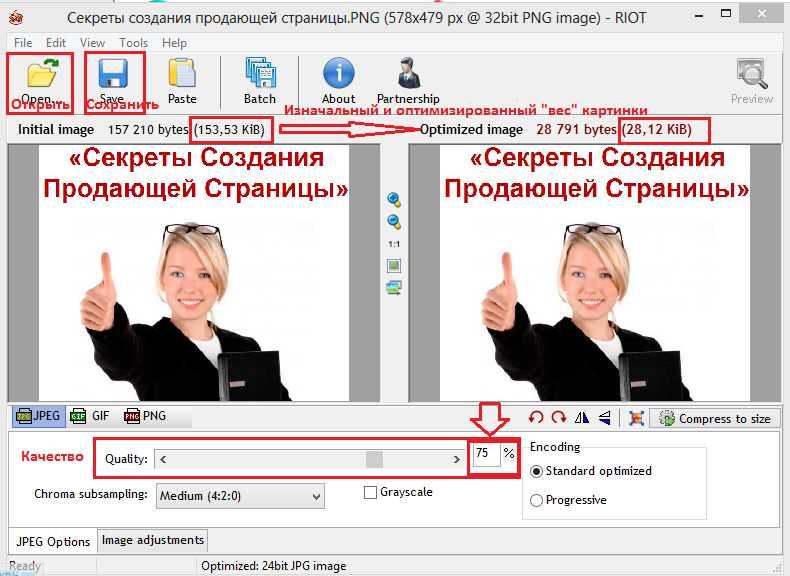 Компьютер Office 150 )Intel Core i5-7400(3.0GHz)/8Gb/1Tb/SVGA (D-Sub DVI-D)/Win10H SL 64-bit