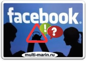 как отправить личное сообщение - социальная сеть Фэйсбук