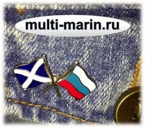 россия-шотландия