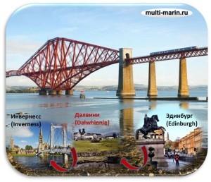 на поезде по Шотландии