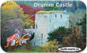 замки Шотландии - замок Драмин - Drumin Castle