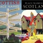 шотландские названия
