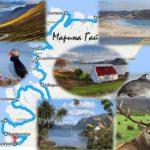 Шотландские фьорды