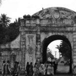 ворота Негапатама
