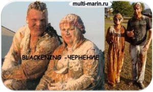 Необычная свадебная традиция